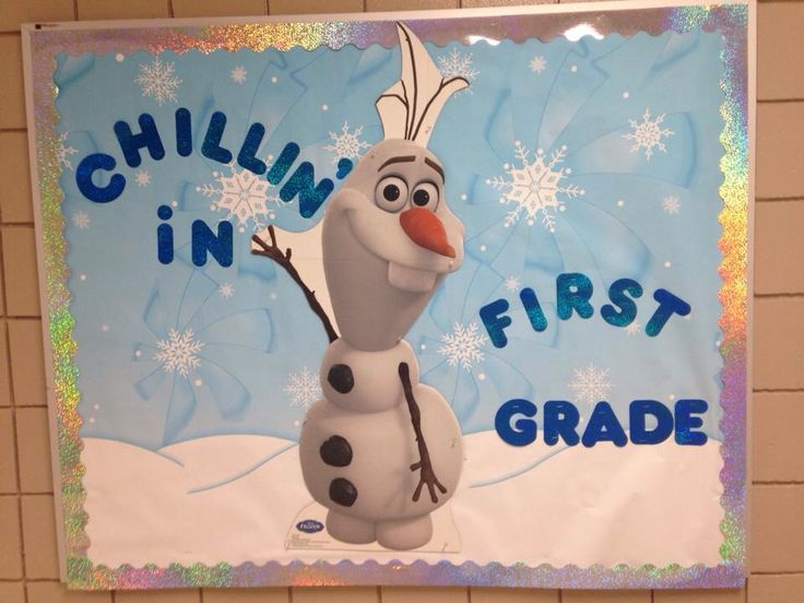 Frozen Olaf Bulletin Board Ideas For The Classroom