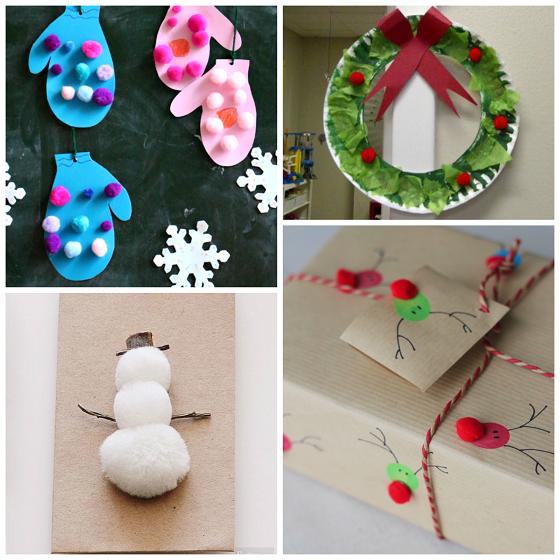 Pom Pom Christmas Crafts for Kids